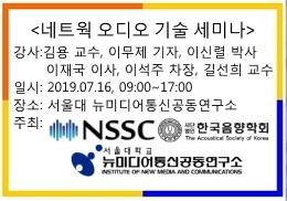 nssc-eh-0306.jpg