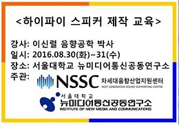 nssc-edu-home-0627.jpg