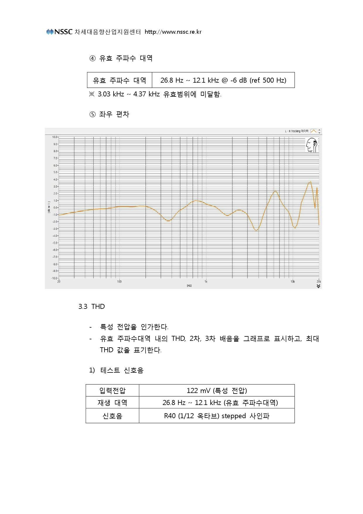 Audio-technica-MSR7-6.jpg