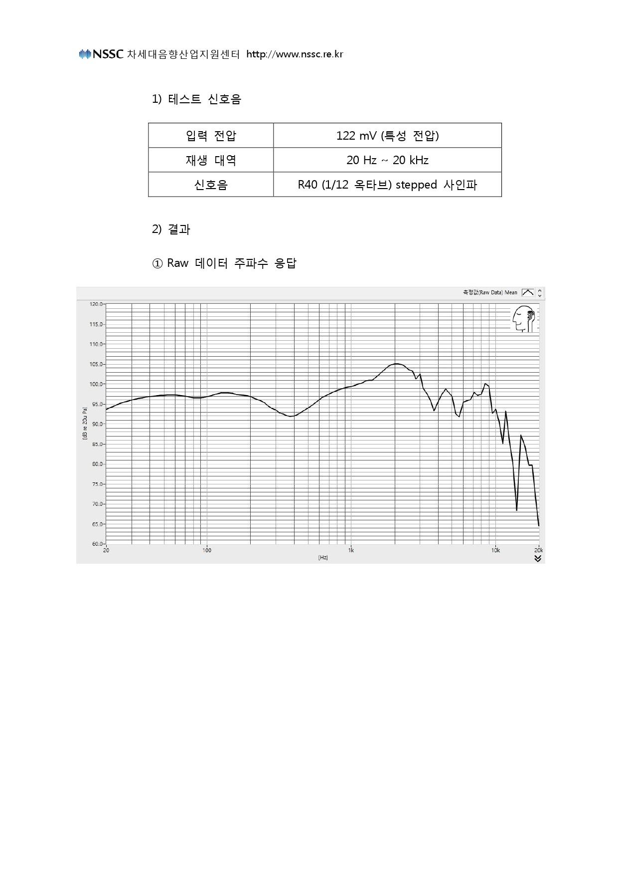 Audio-technica-MSR7-4.jpg