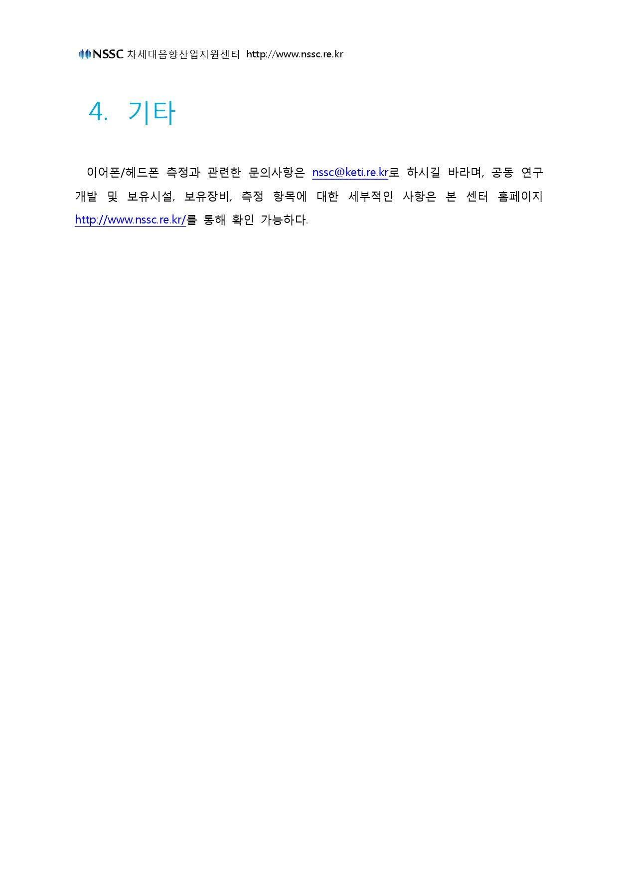 Sony_MDR-1A-9.jpg