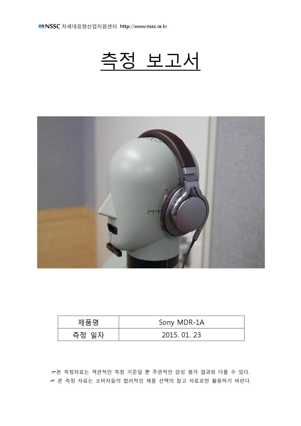 Sony_MDR-1A-1.jpg