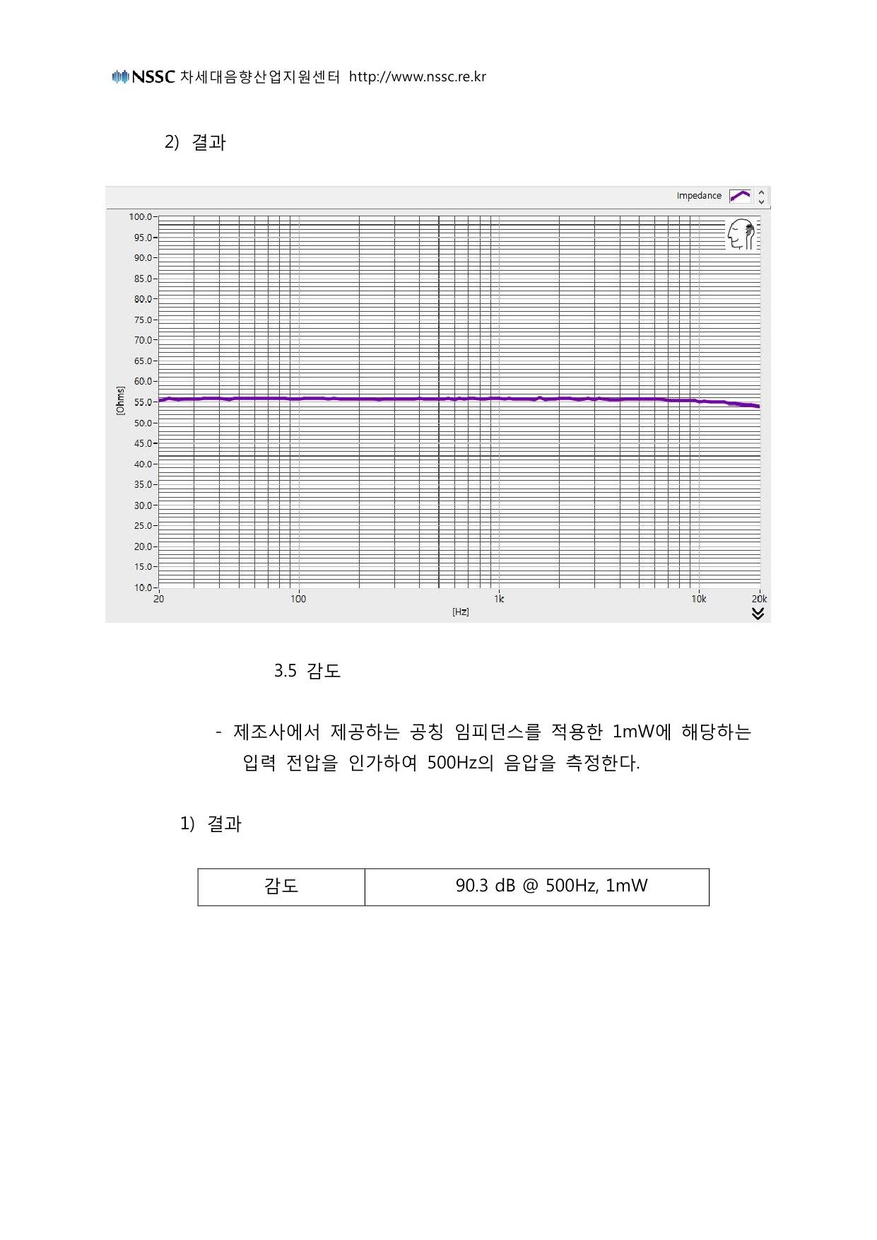 image-09.jpg