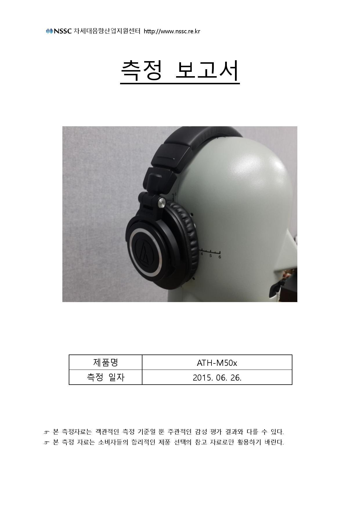 Audio-technica ATH-M50x-page-001.jpg