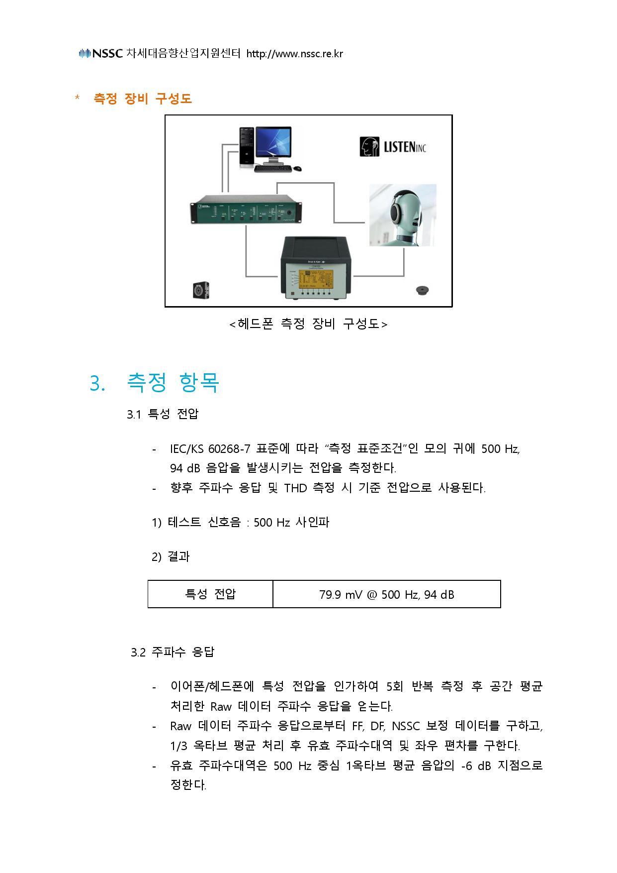 Audio-technica ATH-M50x-page-003.jpg