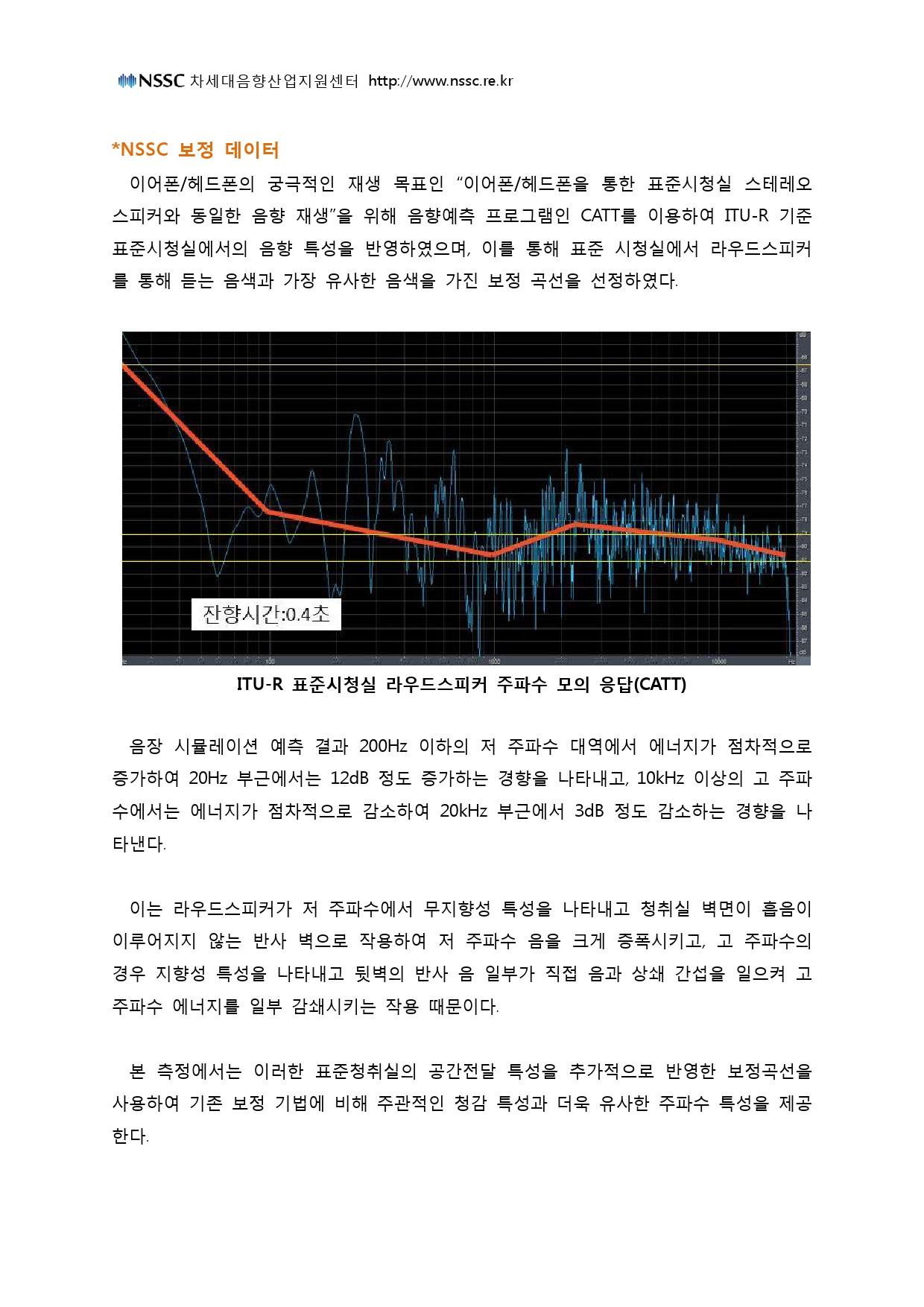 측정기준(140930)-9.jpg
