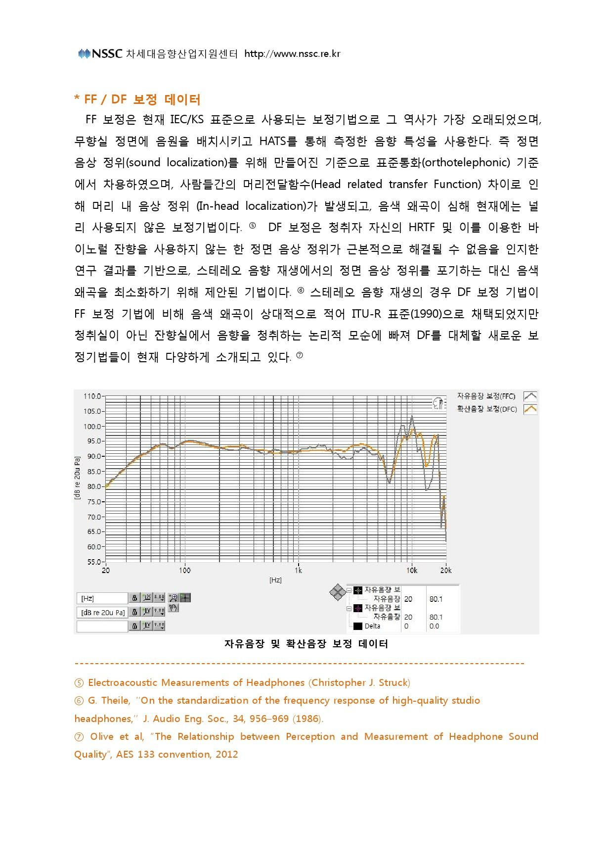 측정기준(140930)-6.jpg