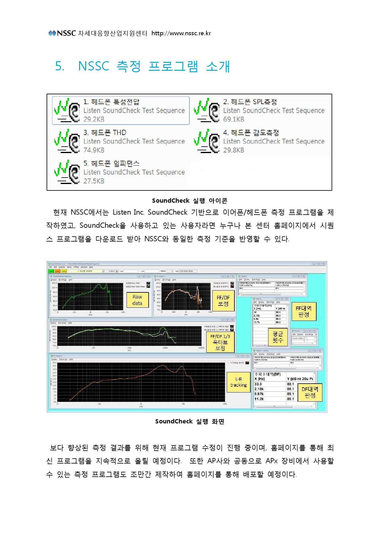 측정기준(140930)-17.jpg