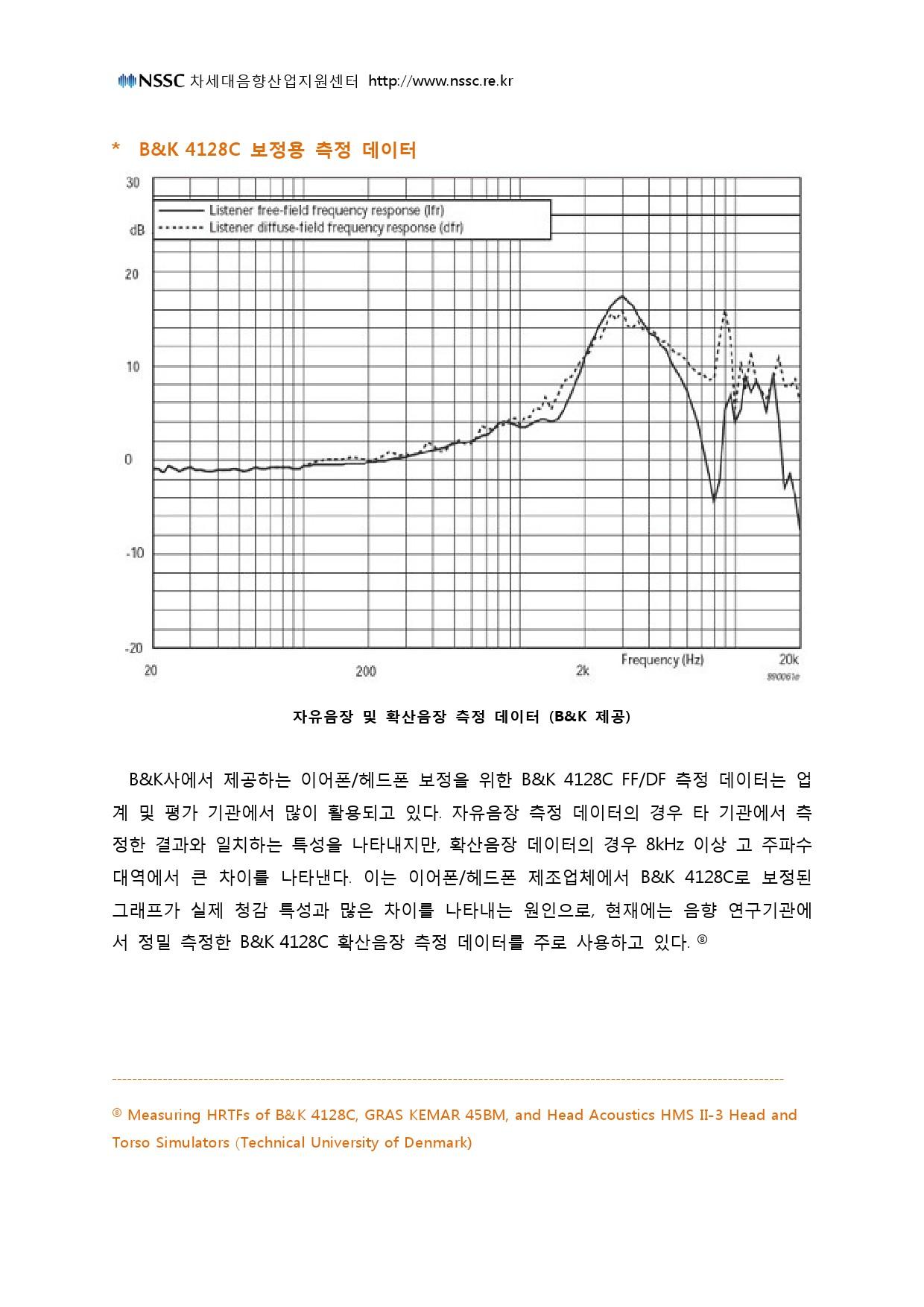 측정기준(140930)-7.jpg