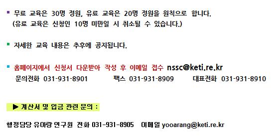 2015교육일정하단참조.png